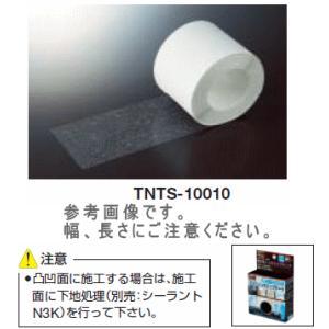 トラスコ  透けるノンスリップテープ (屋外用) TNTS-5010|osc-shop