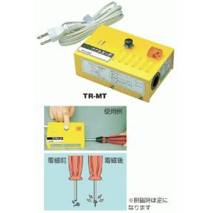 トラスコ マグネタッチ(磁気入磁気取り兼用) TR-MT|osc-shop