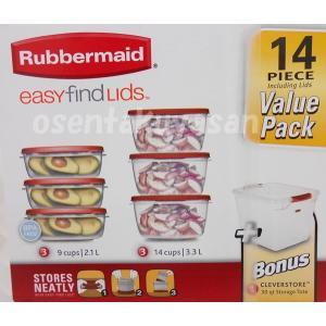 Rubbermaid ラバーメイド 「easy find lids」 14ピースセット/クリアケース付き 保存容器/コンテナ/お弁当箱