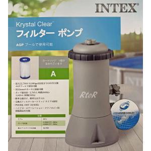 INTEX プール用浄化循環ポンプ「Krystal Clear」カートリッジA1個付属/フィルターポンプ