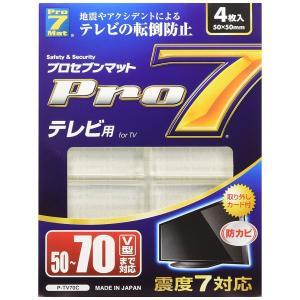 【メール便無料♪】プロセブン テレビ転倒防止マット 50-70V型まで P-TV70C osentaku