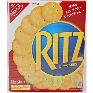 ナビスコ【リッツ RITZ】25枚×3パック×4箱セット クラッカー NABISCO