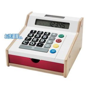 IKEA DUKTIG 「レジスターセット」計算機として使えます おままごと/お買い物ごっこ/お店屋さん/スーパーマーケット/キャッシャー/レジ