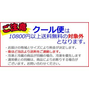 Costco コストコ 「ディナーロール 36個入り」ロールパン/大量/パン/まとめ買い|osentaku|04