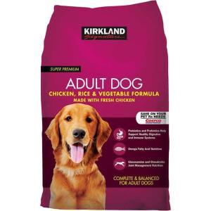 【送料無料】 カークランドシグネチャー スーパープレミアムドッグフード 成犬用 12kg 「犬用」チキン・ライス・ベジタブル