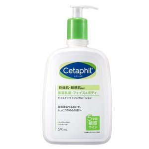 Cetaphil セタフィル モイスチャライジング ローション 591ml 乾燥肌・敏感肌の方に