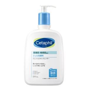 「セタフィル ジェントル スキンクレンザー」は、慢性の乾燥肌、敏感肌の方のために開発されました。 お...