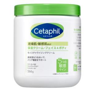 Cetaphil セタフィル モイスチャライジングクリーム ...