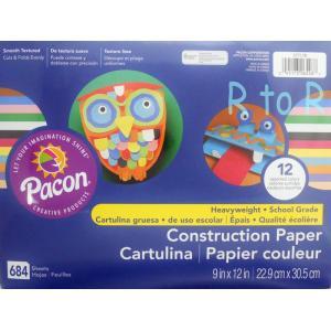 Pacon 色画用紙 12色 684枚入り プロジェクトパック|osentaku