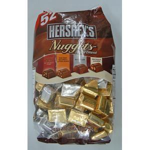 HERSHEY'S ハーシー 「ナゲッツ」チョコレート お徳用 1.47kg ナゲット