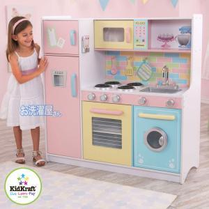 KIDKRAFT 木製キッチンセット「CULINARY Kitchen」キッドクラフト/おままごと/大型キッチン/本格的/ピンク