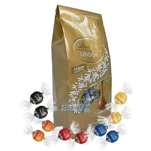 ラッピングバッグ無料♪リンツ リンドール「5種類のトリュフチョコレート」600g 50個入り 5種類アソートパック