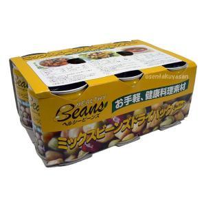 一缶に、ひよこ豆・青えんどう・赤いんげん豆の3種類のお豆が入っています。 液汁を使わずにパックしてい...