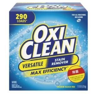 OXI CLEAN 「オキシクリーン」 衣類用粉末漂白剤 4.98kg シミ落とし