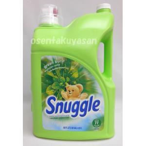 スナッグル 「グリーンバースト」 非濃縮タイプ柔軟剤 77回分 たっぷりお得な 5.55L|osentaku