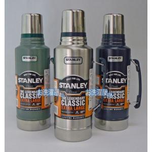 STANLEY スタンレー  クラシック真空断熱ステンレスボトル エクストララージ 2qt/1.9 L