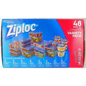 Ziploc ジップロック コンテナー 24個(8種類のサイズ)セット マルチパックコンテナ