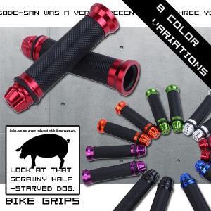 バイク グリップ ハンドル バイクグリップ バーエンド カスタム 汎用 左右セット ドレスアップ 8色展開 ラバー アルミ 黒 赤 緑 紫 青
