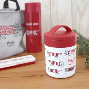 リサラーソン マイキー 保温保冷デリカポット ステンレスランチジャー 北欧 お弁当箱 ランチボックスの画像
