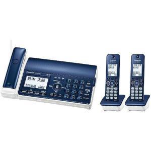 パナソニック おたっくす KX-PZ500DW-A ネイビーブルー[送料無料]※同梱不可 Panasonic [kdn]|osharecafe