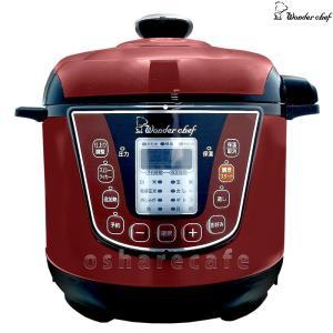 ワンダーシェフ Wonder chef 家庭用マイコン電気圧力鍋3L OEDA30[送料無料]※他商品と同梱不可(wn1019)[kdn]|osharecafe