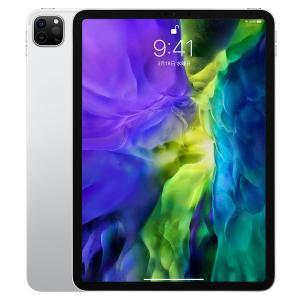 APPLE iPad Pro 11インチ 第2世代 Wi-Fi 256GB MXDD2J/A タブレットPC[送料無料](wn0612) osharecafe