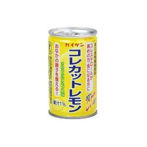 コレカットレモン (150g×30缶入り) 【特定保健用食品(トクホ)】