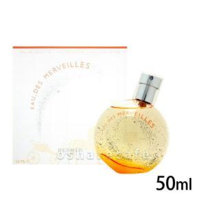 エルメス オーデメルヴェイユEDT 50ml(オードトワレ) [香水][送料無料](TN024-4) osharecafe