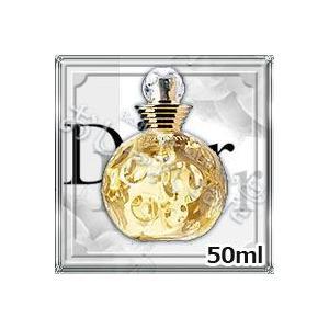 クリスチャンディオール ドルチェヴィータ EDT 50ml(オードトワレ)[香水][送料無料](TN026-4)|osharecafe