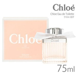 [Chloe]クロエ オードトワレ EDT 75ml[送料無料]|osharecafe