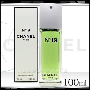 シャネル NO.19EDT 100ml(オードトワレ) [香水][送料無料]|osharecafe
