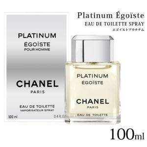 シャネル CHANEL エゴイストプラチナムEDT 100ml (オードトワレ) [香水][送料無料][022]|osharecafe