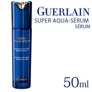 ゲラン GUERLAIN スーパー アクア セロム  50ml(スーパーアクアセロム)(集中保湿美容液)[送料無料](TN031-1)|osharecafe