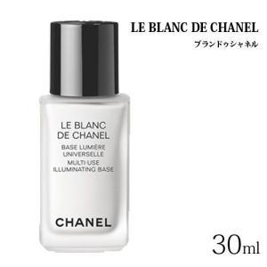 シャネル ブラン ドゥ シャネル N 30ml [化粧下地][送料無料]|osharecafe