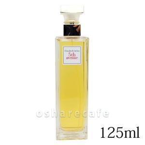 エリザベスアーデン フィフスアベニュー EDP SP 125ml[香水][011]|osharecafe