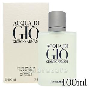 ジョルジオアルマーニ アクアディジオプールオム EDT 100ml(オードトワレ)[香水](TN019-3)|osharecafe