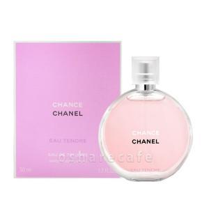 シャネル CHANEL チャンスオータンドゥル EDT 50ml (オードトワレ オードゥトワレット) 香水[送料無料]|osharecafe