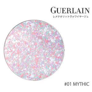 [メール便対応商品]ゲラン メテオリット ヴォワイヤージュ#01 MYTHIC(リフィル/レフィル)11g(TN030-4)|osharecafe