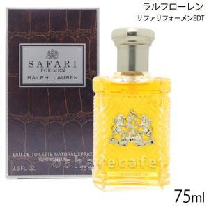 ラルフローレン サファリフォーメンEDT 75ml(オードトワレ)[香水]|osharecafe