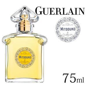 ゲラン ミツコ EDP 75ml オードパルファム 香水 Guerlain(TN021-5)|osharecafe