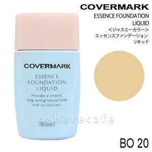 [メール便対応商品] カバーマーク エッセンスファンデーション (リキッド) BO20 SPF30P...