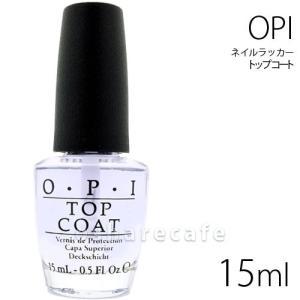 OPI トップコート NTT30-JP 15ml [マニキュア][o p i トップコート ネイル][O・P・I](TN047-2)|osharecafe