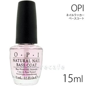 OPI ナチュラルネイル ベースコート NTT10 15ml osharecafe