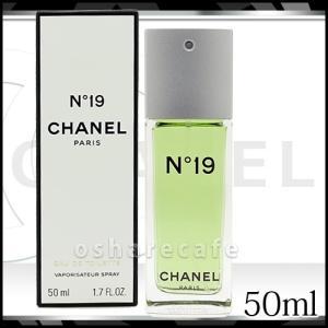 シャネル NO.19EDT 50ml(オードトワレ) [香水]|osharecafe