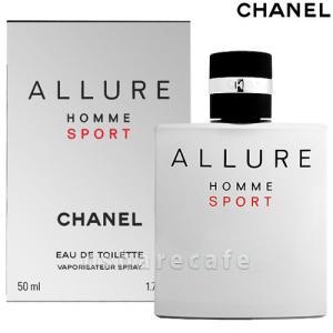 シャネル アリュールオムスポーツEDT 50ml(オードトワレ) [香水]CHANEL|osharecafe