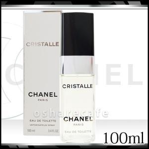 シャネル クリスタルEDT 100ml(オードトワレ)[香水][送料無料]|osharecafe