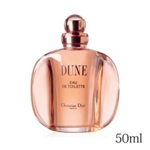クリスチャンディオール デューン EDT 50ml (オードトワレ) [香水](TN026-4)|osharecafe