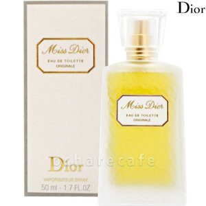 クリスチャンディオール ミスディオールオリジナルEDT 50ml(オードトワレ)[香水](TN026-2)|osharecafe