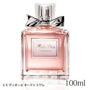 クリスチャンディオール ミス ディオール EDT 100ml(オードトワレ)[香水][送料無料](TN026-2)|osharecafe