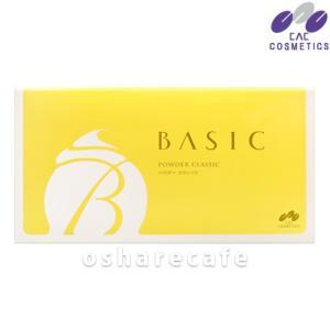CAC化粧品 ベーシックパウダークラシック 1.1g×90包 [パウダー洗浄料](TN075-0)|osharecafe